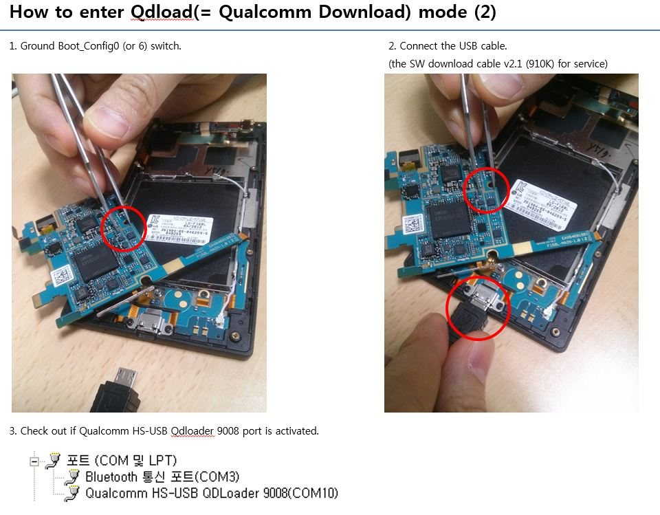 Device is not in DLOAD mode? - Using BoardDiag to unbrick