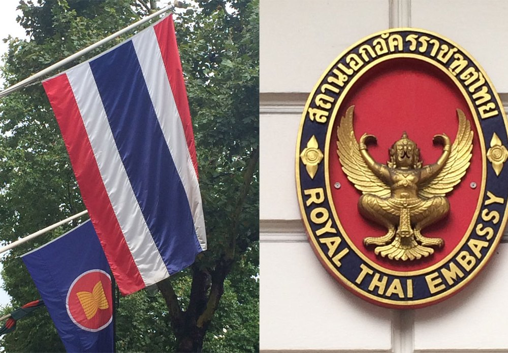 Thai Embassy London