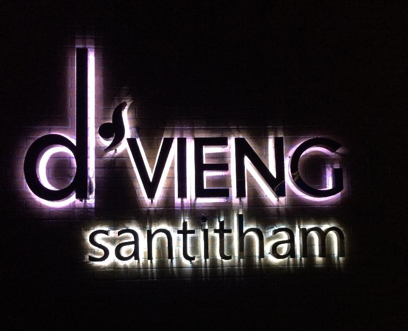Dvieng Santitham Apaartments