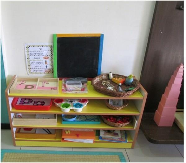 start montessori at home