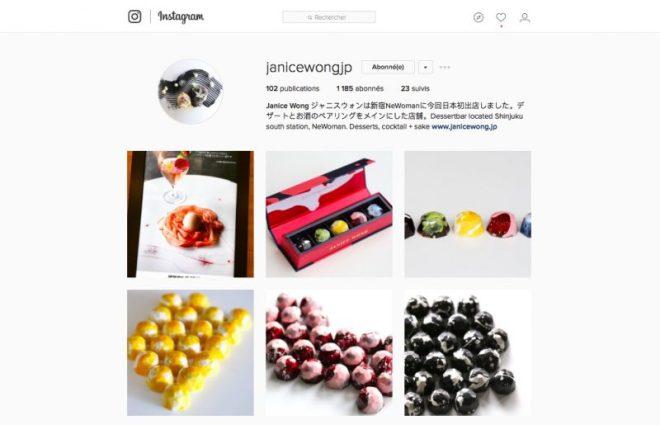 Mars 2017, 5 comptes Instagram à suivre