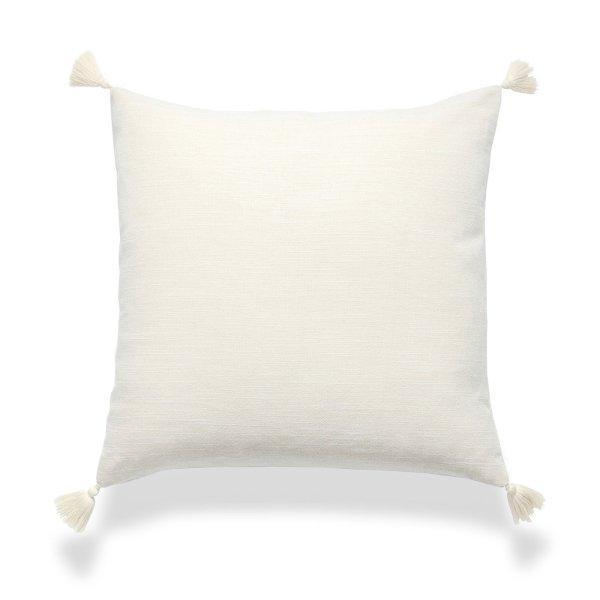 housse coussin blanc à pompons