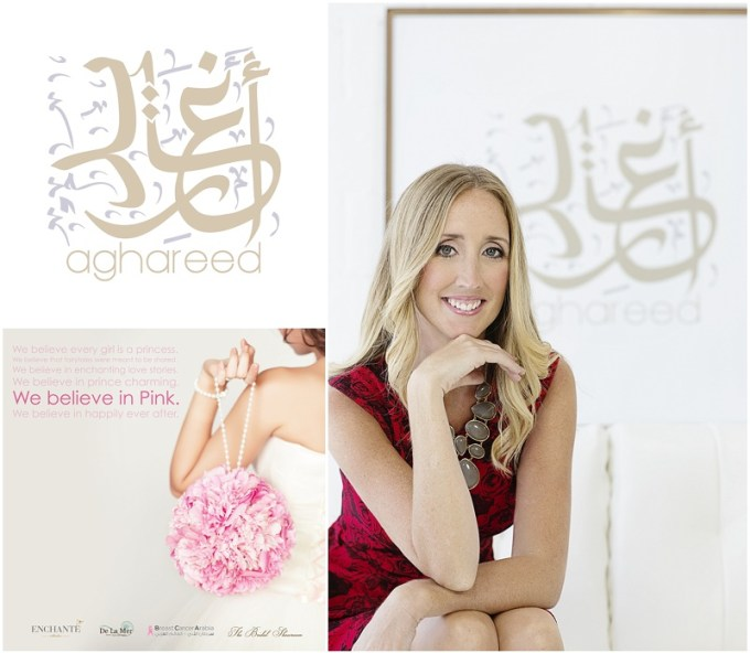 Aghareed - Wedding Planners in Dubai