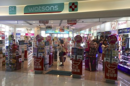 Watsons: everywhere in the city