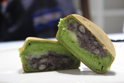 Red Bean and Green Tea Pie