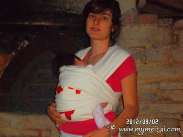 AliceSerena