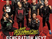 2017 XXL Freshman issue
