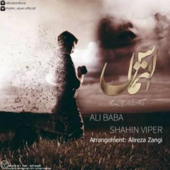 دانلود آهنگ جدید علی بابا و شاهین وایپر بنام التماس