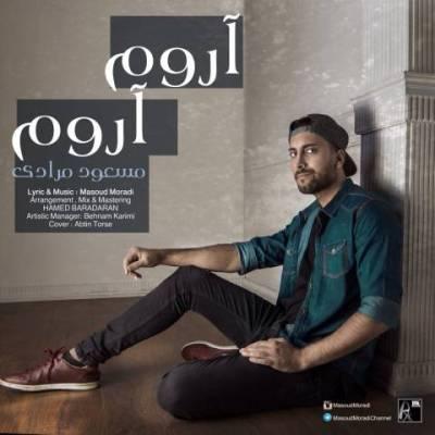دانلود آهنگ جدید مسعود مرادی بنام آروم آروم