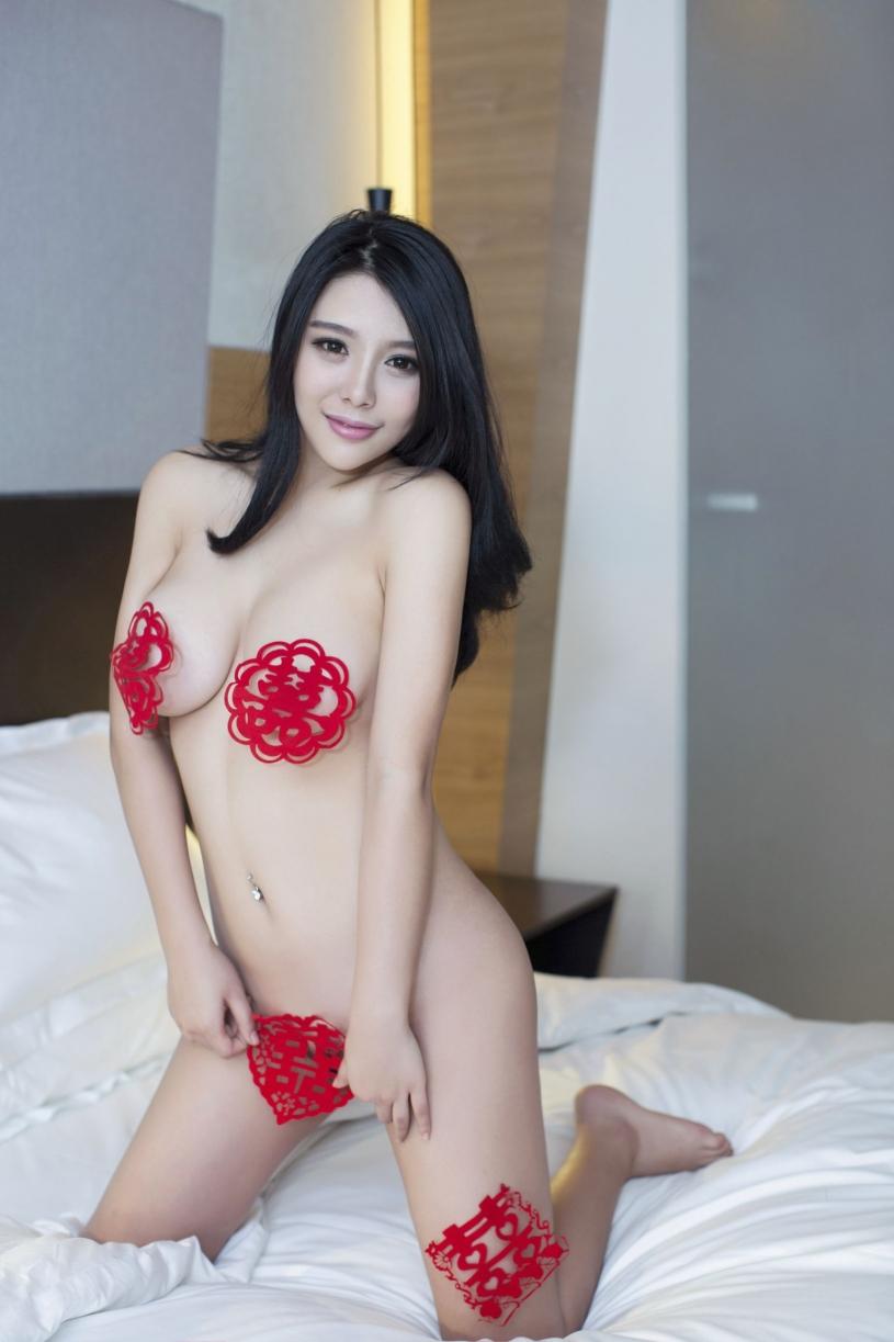 Zhng Xu Fei, Liu Mei Chen  Hao Qing Naked Girls Galore -9875