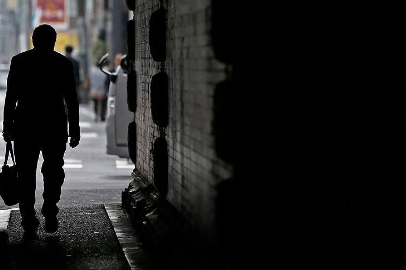 Dünyada İşsizlik Oranlarına ait Veriler 09.08.2020