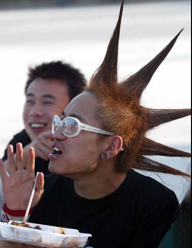 Spiky Mohawk My New Hair