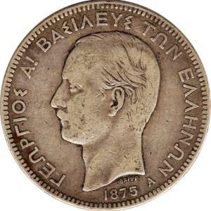 5 Drachme Georg I