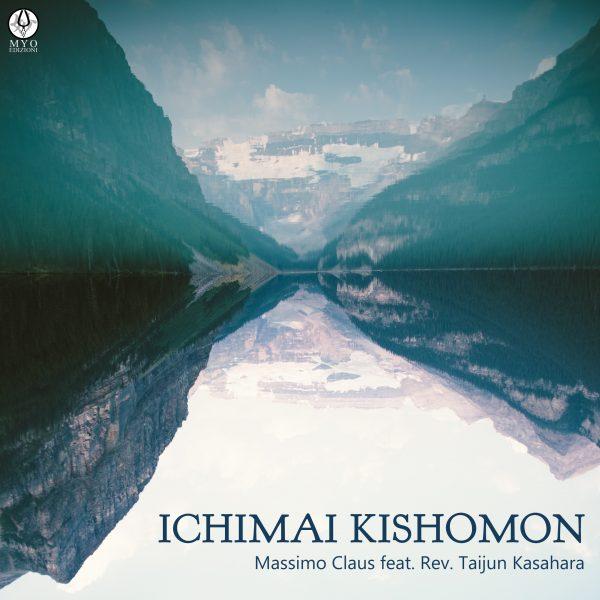 Ichimai Kishomon Massimo Claus