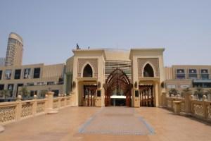 complexe hôtelier Dubai