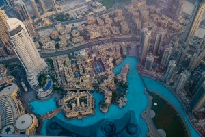 vue at the top Burj Khalifa