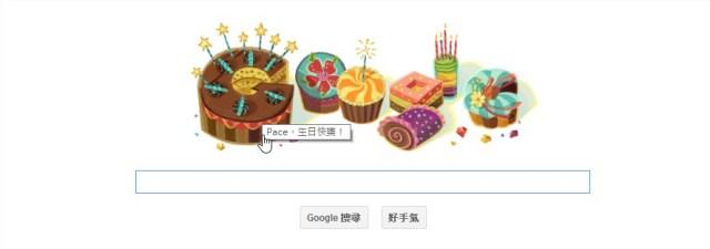 Google - Google Chrome