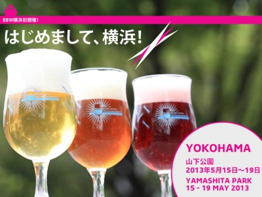 _bbw13_yokohama_03