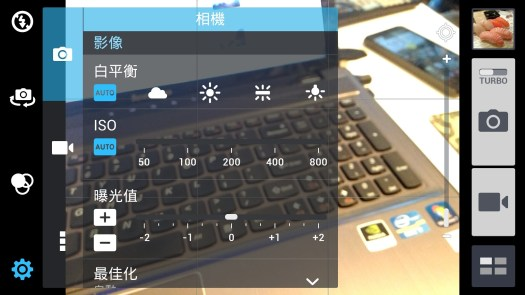 Screenshot_2013-10-03-16-37-44