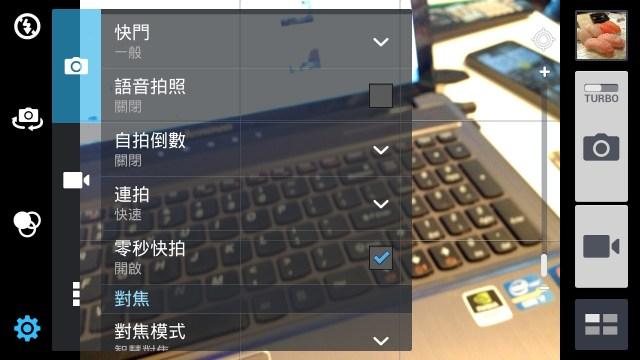 Screenshot_2013-10-03-16-37-59