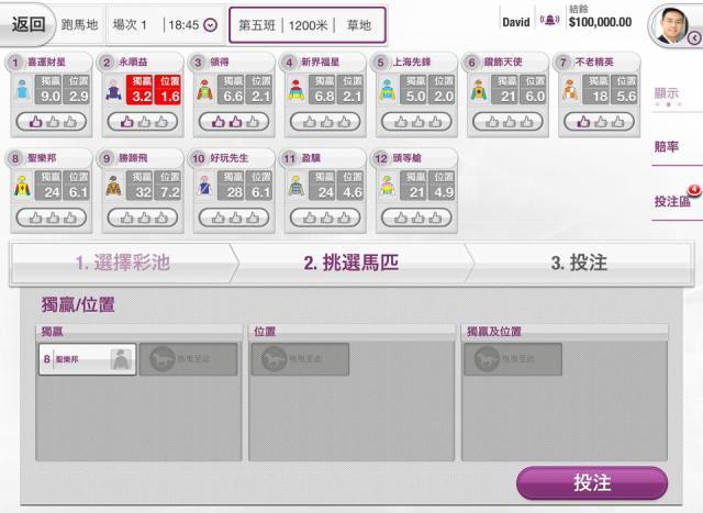 screen960x960 (3)