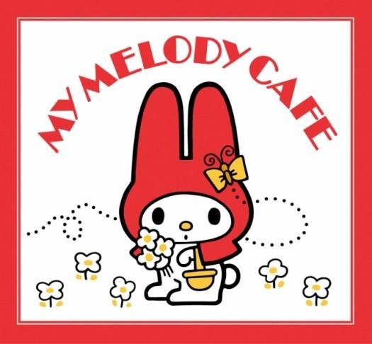 mmcafe_main
