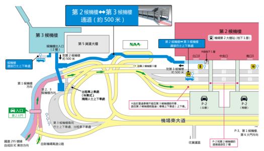 map-access-terminal01