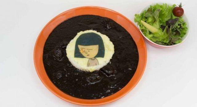 nigucho-black-curry