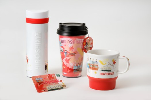 staba_japan_goods_20161005_007-thumb-660x440-599580