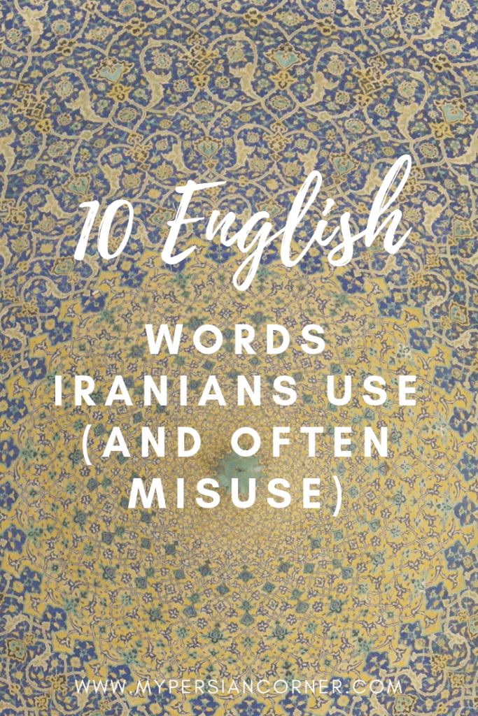 English words have managed to inflitrate all languages. These are 10 English words Iranians use and that have become common in the Persian language.