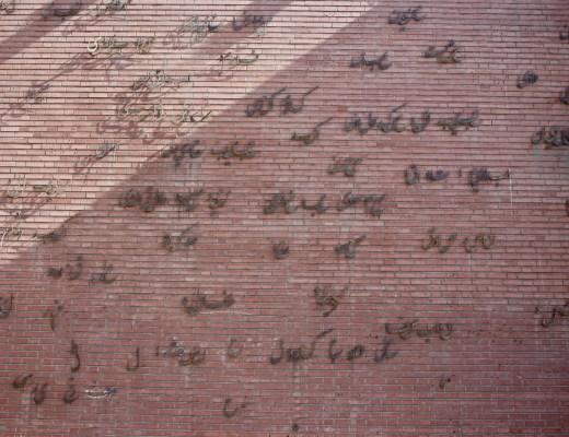 18 Poetic Persian Phrases You'll Wish English Had - My