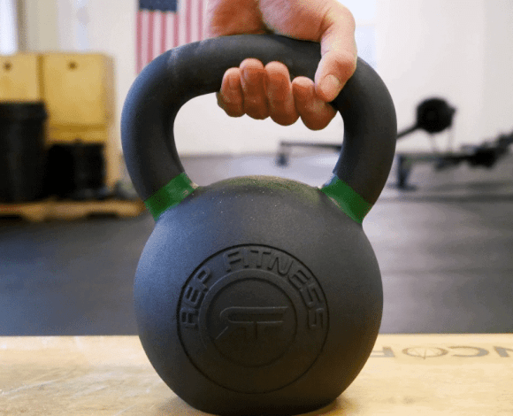 REP Fitness LB Kettlebells