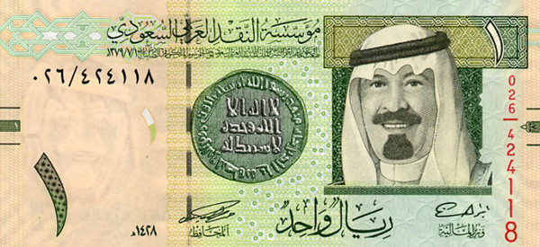 Image result for saudi riyal image