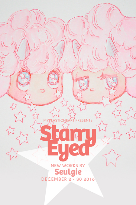 Starry Eyed exhibition by Seulgie opens December 2nd