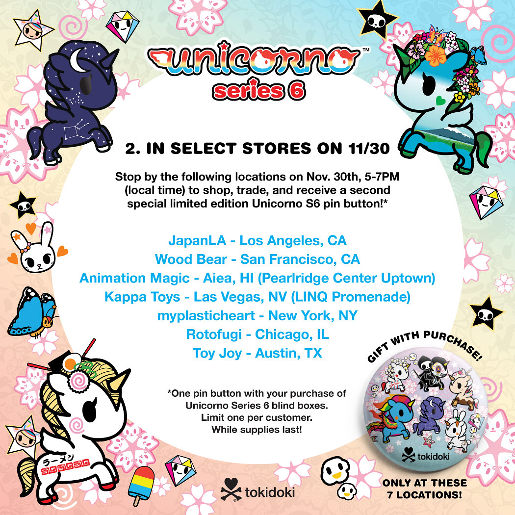 Unicorno Series 6 release event 11/30
