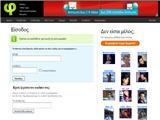 Νέες δωρεάν ιστοσελίδες γνωριμιών για εργένηδες