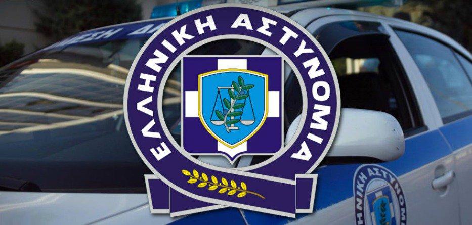 Πρέβεζα: Η επίσημη ανακοίνωση της Αστυνομίας για τη εξάρθρωση της συμμορίας που διακινούσε μεγάλη ποσότητα κοκαΐνης