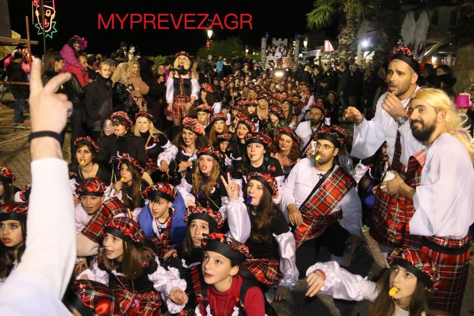 Πρέβεζα: Κυκλοφοριακές ρυθμίσεις για την ομαλή διεξαγωγή των Καρναβαλικών Παρελάσεων στη Πρέβεζα