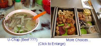 Tofu Dumpling
