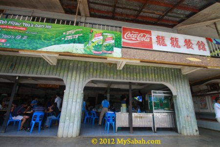 Long-Long Restaurant in Telupid town