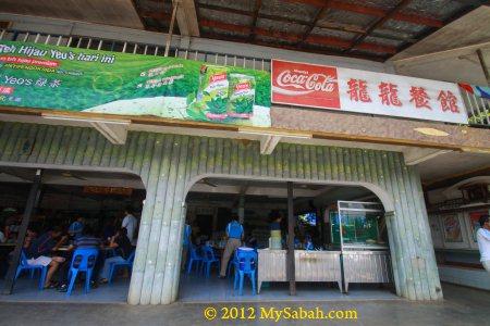 Long-Long Restaurant in Telupid town