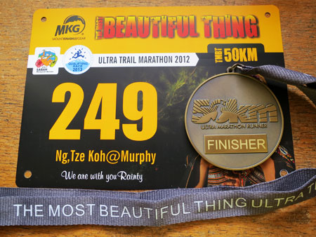 50 KM Finisher Medal of The Most Beautiful Thing (Ultra Trail Run)