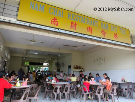 front of Nam Chai Bak Kut Teh
