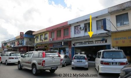 Kedai Cheng Wah Restaurant in Lido Penampang