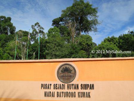 Madai-Baturong Forest Reserve Nature Center, Kunak