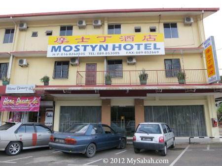 Mostyn Hotel (摩士丁酒店) of Kunak, Sabah