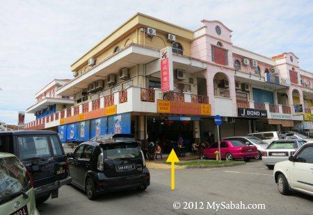 location of Kedai Kopi Jia Siang