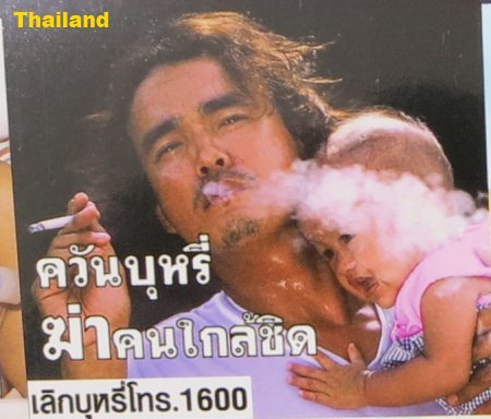 Cigarette Warning (Thailand): second-hand smoke