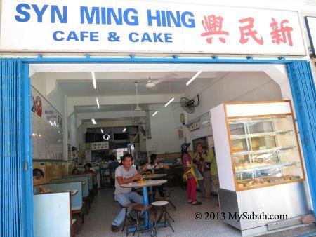 Syn Ming Hing Cafe & Cake