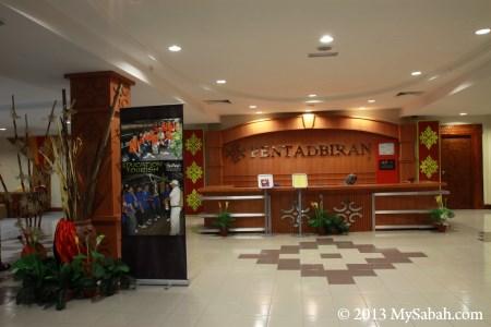 reception of JKKN Sabah Complex
